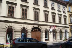 Последняя квартира Ф. Шуберта.